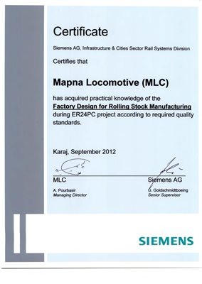 Siemens Factory Design for Rolling Stock Manufacturing of ER24PC locomotive