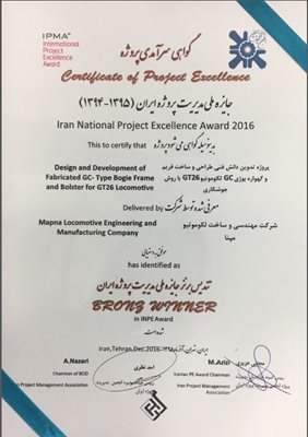 Project Excellence