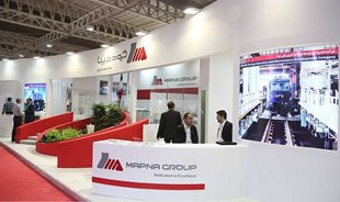 The International Rail Transportation Exhibition